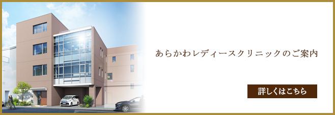 くさなぎマタニティクリニック|静岡市の産婦人科